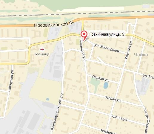 одежки для работа в московской области в г железнодорожный рекламные
